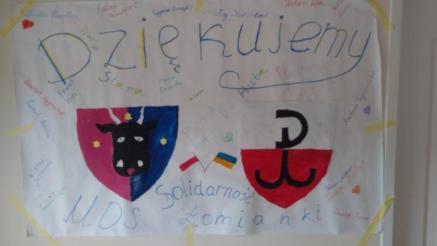 Wymiana ukraińsko-polska